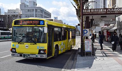 便利的市內循環巴士是黃色外皮的噢!